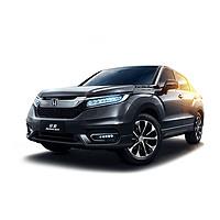 广汽本田 2020款冠道240TURBO舒享版 订金 华中专场