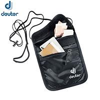 多特 Deuter 394211670000 单肩贴身斜跨包