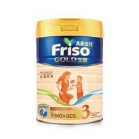 京东PLUS会员:Friso 美素佳儿 港版金装 幼儿成长配方奶粉 3段 900克 *2件