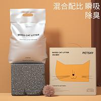 Petshy 混合猫砂 原味 6L