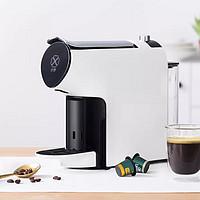 心想 美式 浓缩 双模式 智能胶囊咖啡机