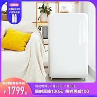 miniJ 小吉迷你复古风冷冰箱
