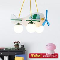 双11预售、历史低价:HUIZUO 慧作 小飞机 3头儿童吊灯