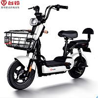 TAILG 台铃 TDT1123Z 男女款真空胎电动自行车