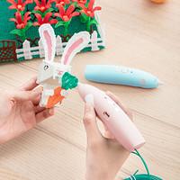 得力(deli)3D打印笔 儿童无线低温3D绘画笔 智能打印笔 儿童创意玩具 粉色74860