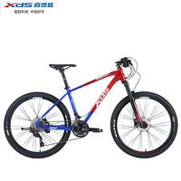 喜德盛自行车30速铝合金车架/油压碟刹/气压前叉/轴承花鼓山地车 传奇500蓝红色17吋(2020款)