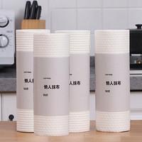雅高 懒人一次性抹布 厨房洗碗布厨房用纸4卷(200片)装