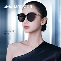 MOLSION 陌森 MS5029 C10 猫眼太阳镜