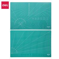得力(deli)A3耐用PVC切割垫板桌垫 绿色78401