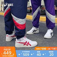 ASICS亚瑟士JAPAN S休闲男鞋经典复古板鞋运动鞋1191A212-100