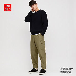 UNIQLO 优衣库 425871 男士工装裤