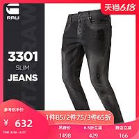 G-STAR  RAW 男士时尚潮流3301直筒牛仔裤51001