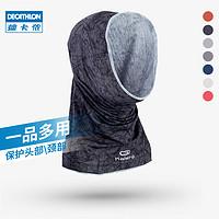 DECATHLON 迪卡侬 8325850 男女款跑步头巾