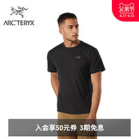 ARC'TERYX始祖鸟 男子 速干 Velox SS  短袖T恤