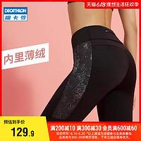 迪卡侬运动紧身裤女高腰弹力速干跑步瑜伽健身裤紧身提臀长裤RUNW