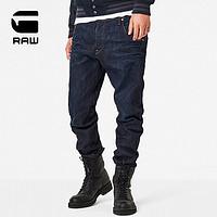 G-STAR RAW 男士时尚潮流宽松ARC 3D弯刀窄腿牛仔裤D02023