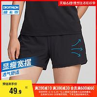 迪卡侬运动短裤女跑步健身外穿防走光速干宽松夏季训练瑜伽裤RUNW