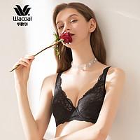 华歌尔Wacoal 超薄性感蕾丝包容无海绵全罩杯大胸内衣文胸 WB8615