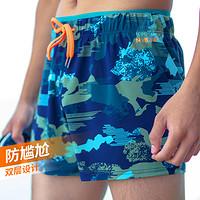迪卡侬泳裤男防尴尬泡温泉平角男士泳衣游泳装备裤宽松大码NAB D