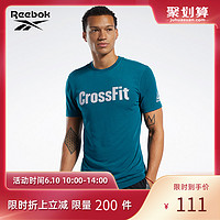 Reebok锐步运动健身男子短袖T恤CrossFit Read T训练T恤FK4311