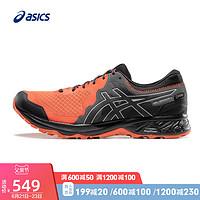 ASICS亚瑟士运动鞋新款男户外越野跑步鞋SONOMA4 G-TX防水耐磨
