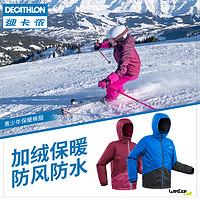 滑雪季即将到来|如何在双十一促销的时候,在迪卡侬凑齐滑雪装备基础套