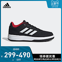 阿迪达斯官网 adidas GAMETALKER 男子场下篮球运动鞋EH1176