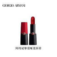 白发阿姨红唇迎春节,中国红玫红橘红与雾红,送女友的礼物清单
