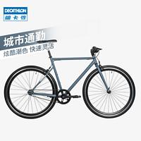 迪卡侬28寸城市简约休闲轻便快速通勤单速自行车男女学生单车UB