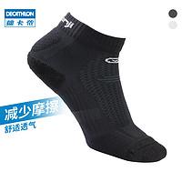 迪卡侬运动袜男女束脚中筒短袜专业防摩擦跑步袜子(1双装) RUNR