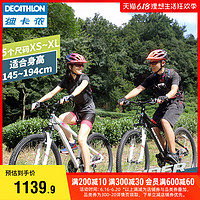 迪卡侬山地自行车ST100越野山地车避震成人青少年男女学生单车RR 21速 黑色M号 27.5英寸
