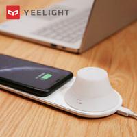 能让iphone无线充电的小夜灯----Yeelight