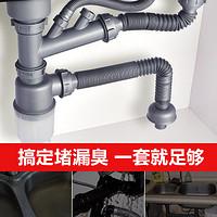 潜水艇厨房水槽双洗菜盆下水管配件洗碗池下水器套装单双槽排水管 6【单槽升级款】(溢水管 洗碗机 净水器)排水