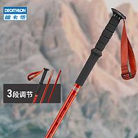 迪卡侬户外爬山登山杖轻便伸缩折叠徒步老人装备手杖直柄FOR3 橙色