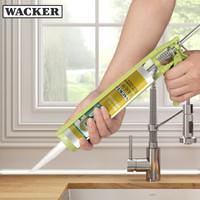 德国瓦克WACKER 玻璃胶GM门窗防水填缝封边快干瓷白中性硅酮耐候密封胶 白色300ML