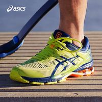 ASICS 亚瑟士 GEL-KAYANO 26 KAI 男稳定支撑跑步鞋 黄色/蓝色 42.5