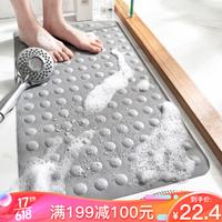 大江 自然橡胶浴室防滑地垫五星级酒店淋浴房洗澡卫浴脚垫家用厕所 灰色40*70cm