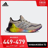 阿迪达斯官网 adidas UltraBOOST 女子城市系列跑步运动鞋 FW3721 40 西安限定