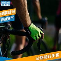 迪卡侬公路骑行手套半指男女自行车骑行轻薄快干透气舒适RC L 初阶款—黑色