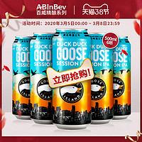 ABInbev 百威英博 GOOSE ISLAND 鹅岛 啤酒 (500ml*6、4.7%ABV)