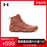 UNDER ARMOUR 安德玛 Speedfit 2.0 3000305 户外运动鞋