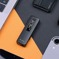 lotoo乐图PAW S1小尾巴3.5mm4.4平衡USB解码耳放线一体机便携解码器华为苹果魅族手机hifi解码耳放typec