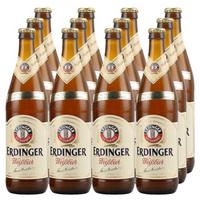 德国进口啤酒ERDINGER艾丁格啤酒 艾丁格白啤酒500ml*12瓶整箱