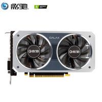 影驰 GTX1650 大将 4G 台式机电脑独立游戏吃鸡显卡 GTX1050TI大将升级款独立显卡