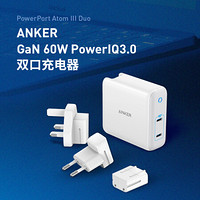 Anker 苹果快充充电器 60WPD快充头 Type-C双口充电插头 支持PIQ3.0 PD3.0 苹果安卓手机/ipad/MacBook