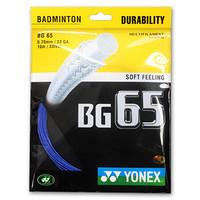 尤尼克斯YONEX BG-65羽毛球线YY拍线羽线 品蓝