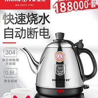 Kamjove 金灶 金灶E-400电热水壶自动断电煮水壶304全钢泡茶烧水壶热水壶家用