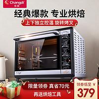 烤箱功能那么多,哪些实用哪些鸡肋?家用烤箱选购避坑指南