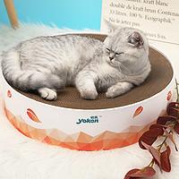 怡亲猫抓板磨爪器瓦楞纸猫抓垫猫咪玩具磨抓板猫爪板耐磨猫咪用品