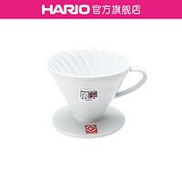 HARIO手冲咖啡过滤杯V60滴漏式陶瓷滴滤杯咖啡器具VDC